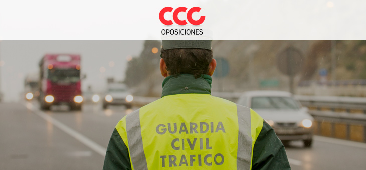 Convocadas 2.030 plazas de Guardia Civil